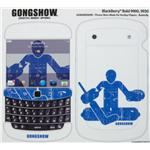 Gongshow Blackberry Phone Skin
