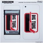 Gongshow Big Twig 2 iPhone 5 Skin