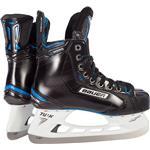Bauer Nexus N9000 Ice Skates [JUNIOR]