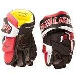Bauer Supreme 1S Hockey Gloves - 2017 - Youth