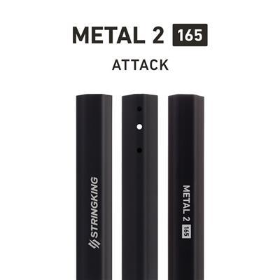 StringKing Metal 2 165 A/M Shaft