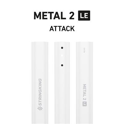 StringKing Metal 2 LE Shaft