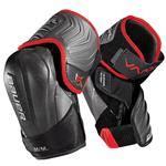 Bauer Vapor 1X Lite Hockey Elbow Pads - Junior