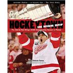 Hockeytown in High Def: Detroit Red Wings 2008 Championship Season