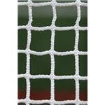 Gait 4 mm Lacrosse Net