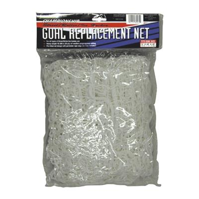 Pro Guard 5mm Replacement Net 72x48x30