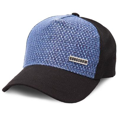 Dimes & Twine Hat (Gongshow Dimes and Twine Hockey Hat)