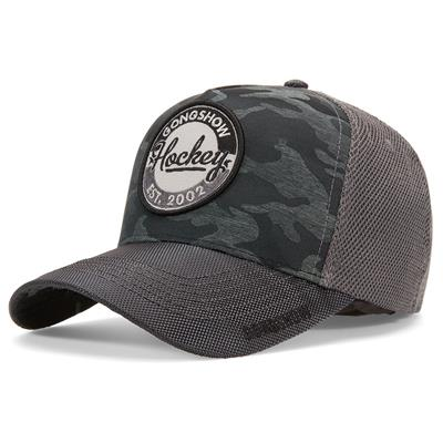 (Gongshow Hockey or Nothing Adjustable Hat - Adult)