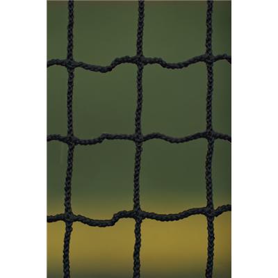 2.5 mm Black Practice Net (Brine 2.5 mm Practice Lacrosse Net)